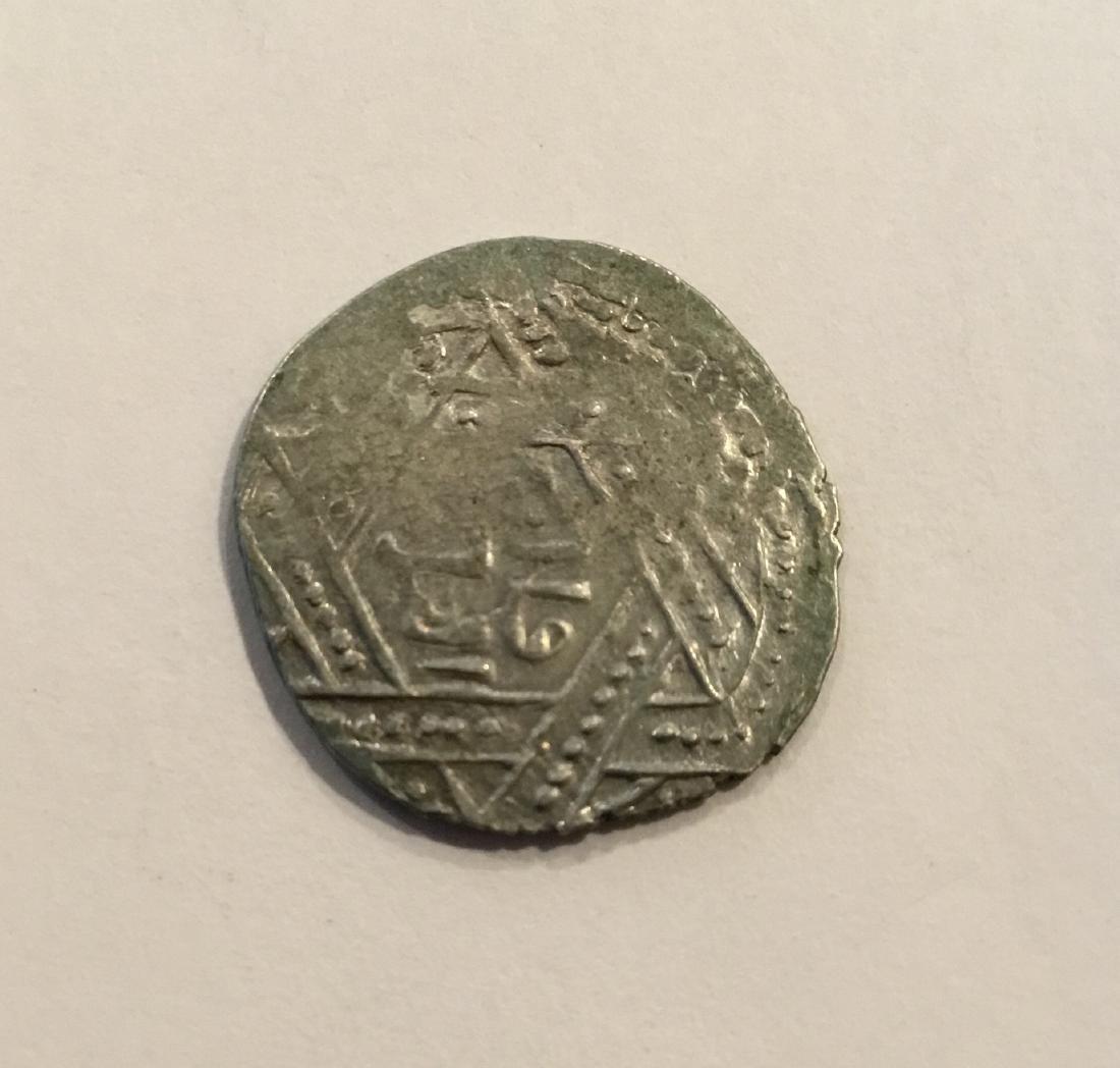 Mongols in Persia. Ilkhanate. Silver Dirham.