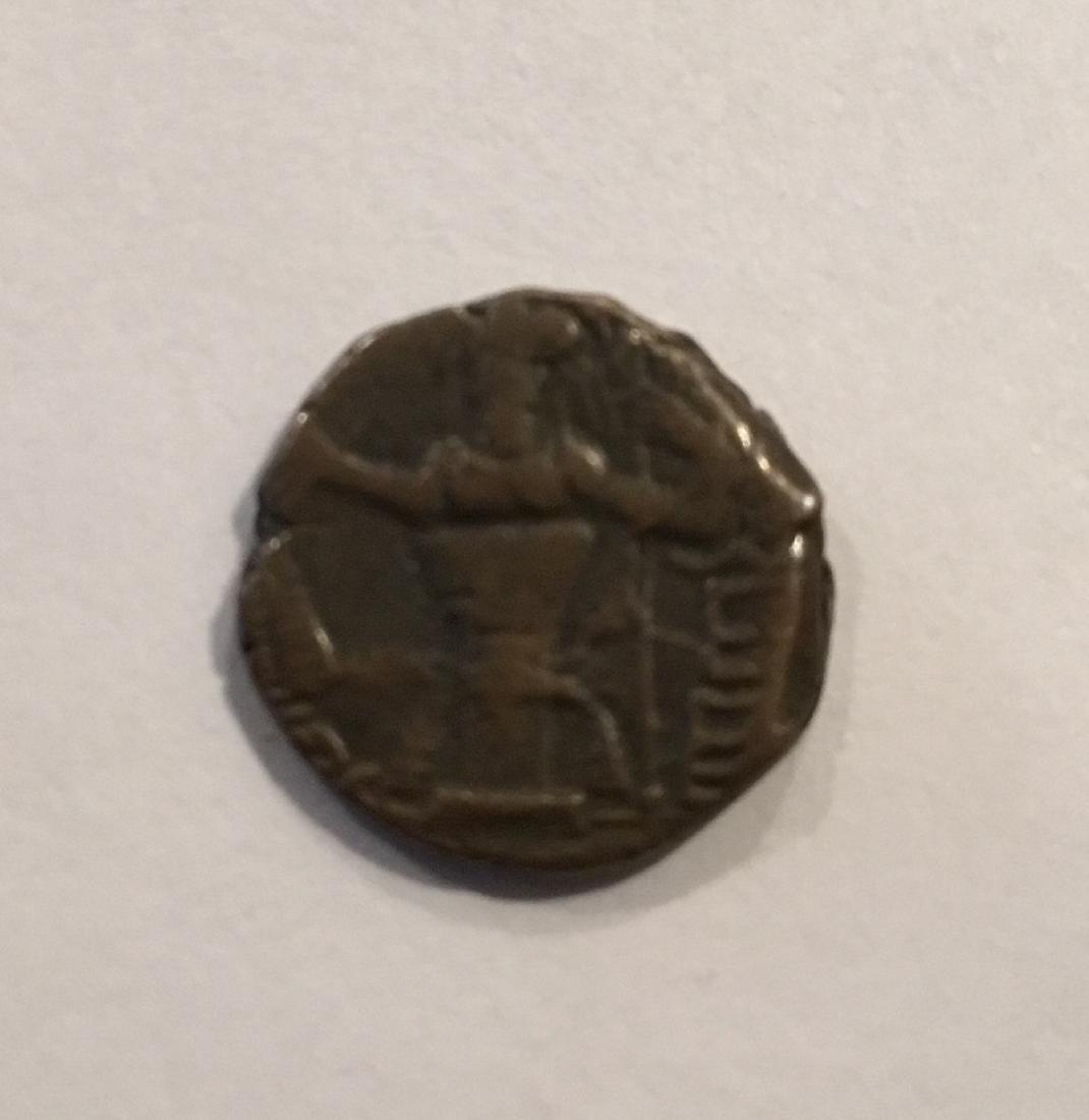 Ancient kushano- Sassanian. 295-300 AD. Hormizd ll - 2