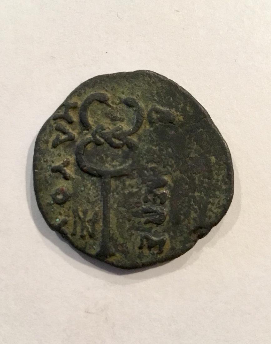 Ancient India, indo Greek. 200-185 BC. Demetrius l - 2