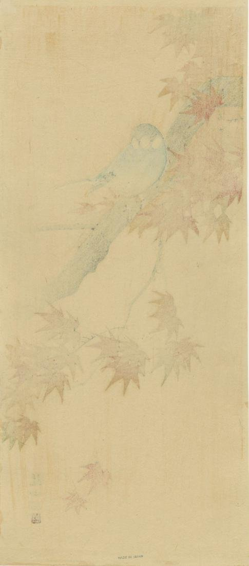 Sozan Ito: Java Sparrow on a Maple 1925 Woodblock - 2