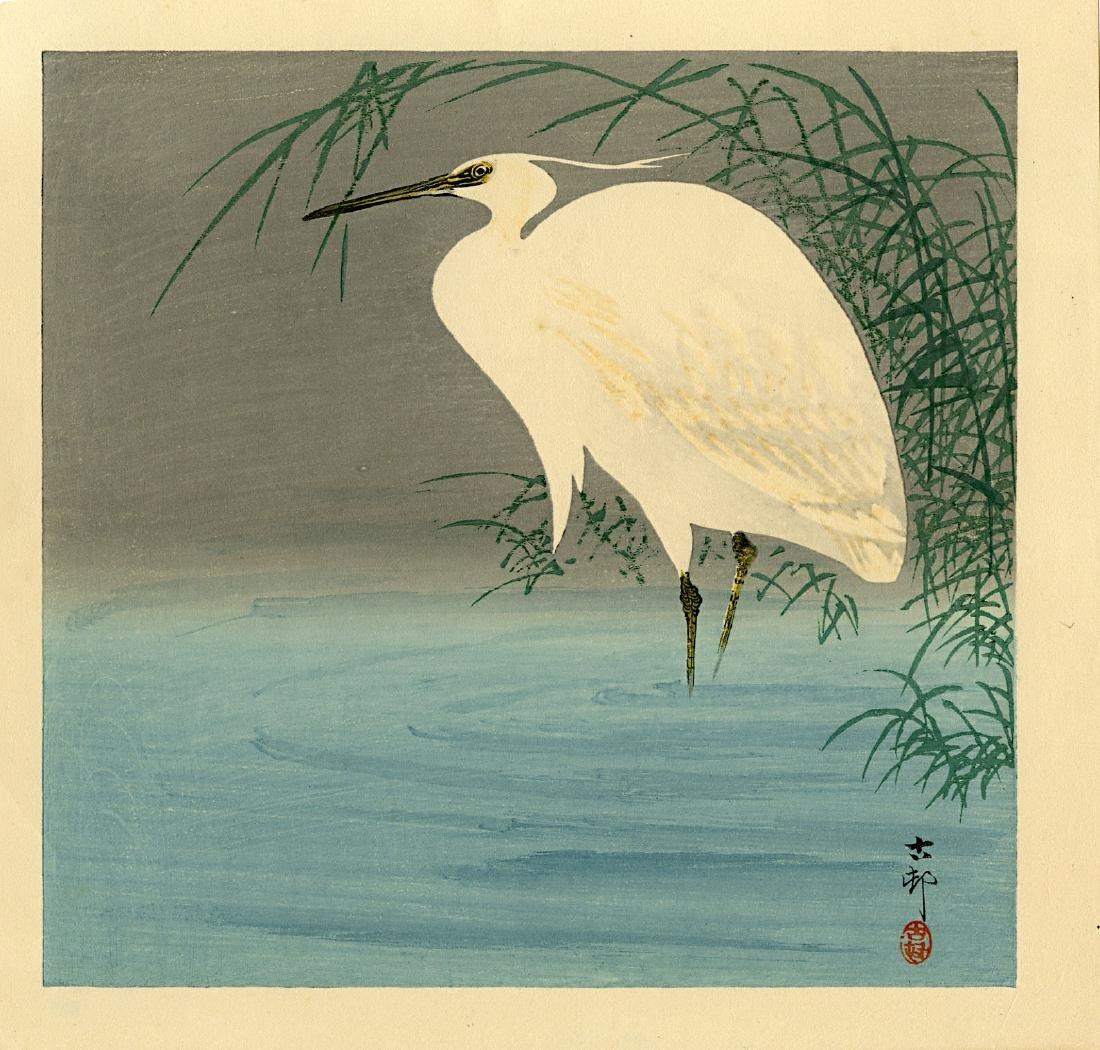 Koson Ohara: Wading Egret Woodblock
