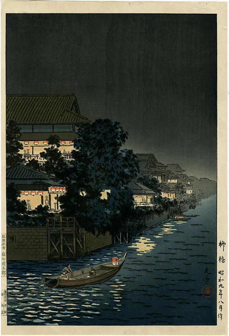 Koitsu Tsuchiya: Night Boat Yanagibashi 1930s Woodblock
