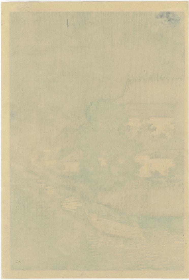 Koitsu Tsuchiya: Night Boat Yanagibashi 1930s Woodblock - 2