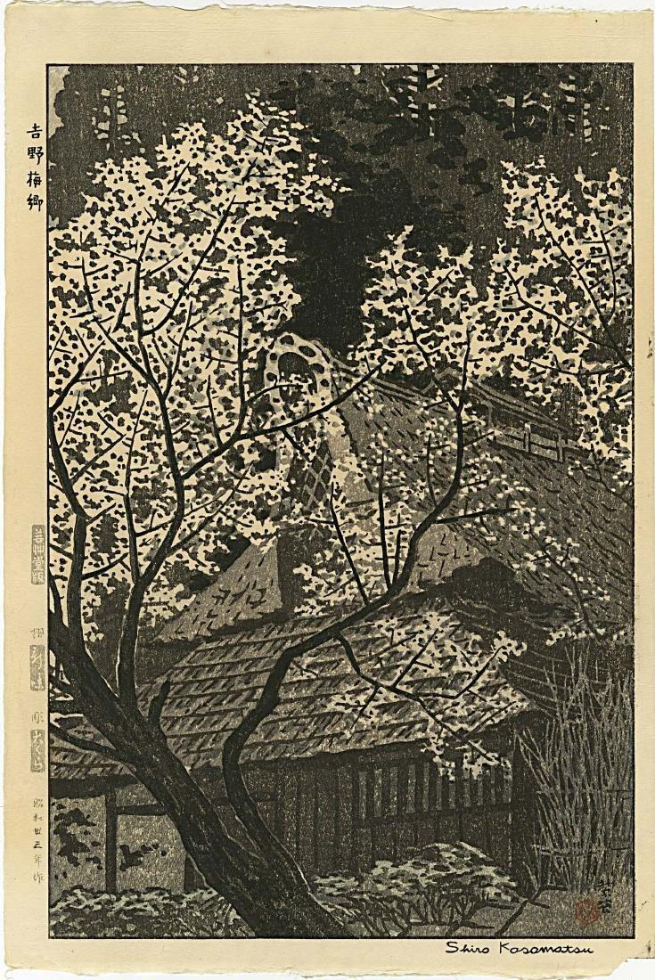 Kasamatsu: Plum Blossoms Woodblock 1st Ed.