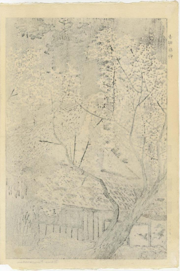 Kasamatsu: Plum Blossoms Woodblock 1st Ed. - 2