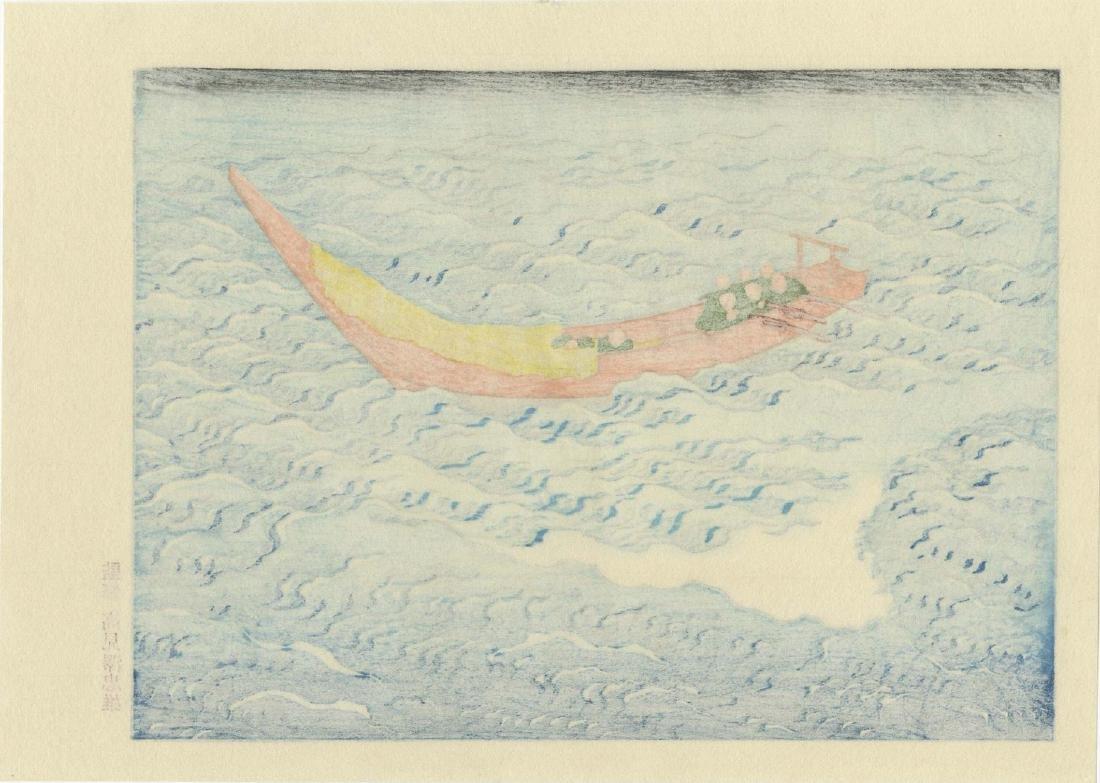Hokusai: Fuji Reflected in the Waves Woodblock - 2