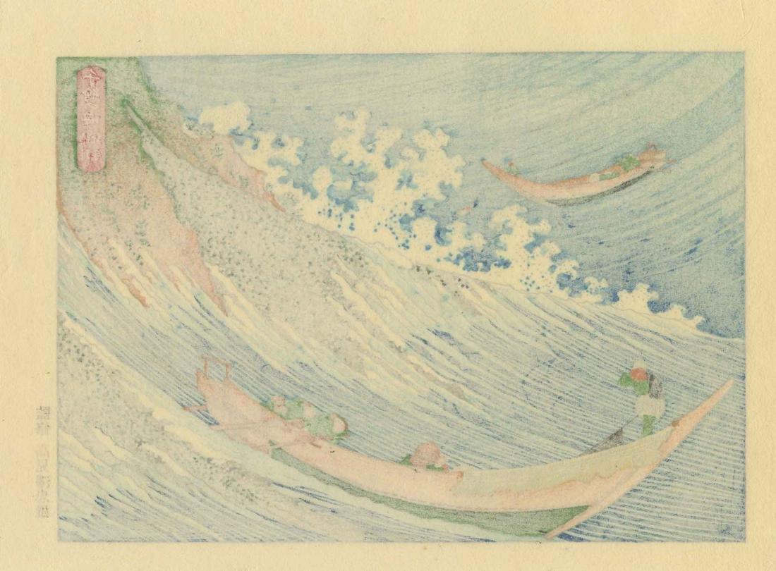 Hokusai Katsushika: Choshi in Shimosa Woodblock - 2