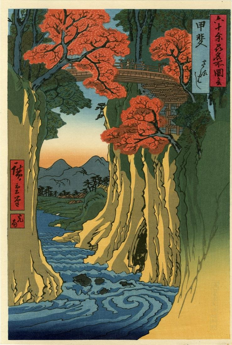 Hiroshige Ando: Monkey Bridge Woodblock