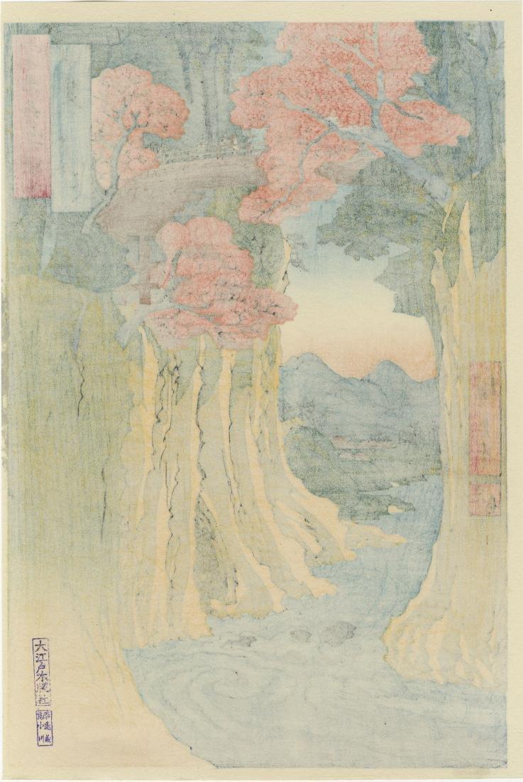 Hiroshige Ando: Monkey Bridge Woodblock - 2
