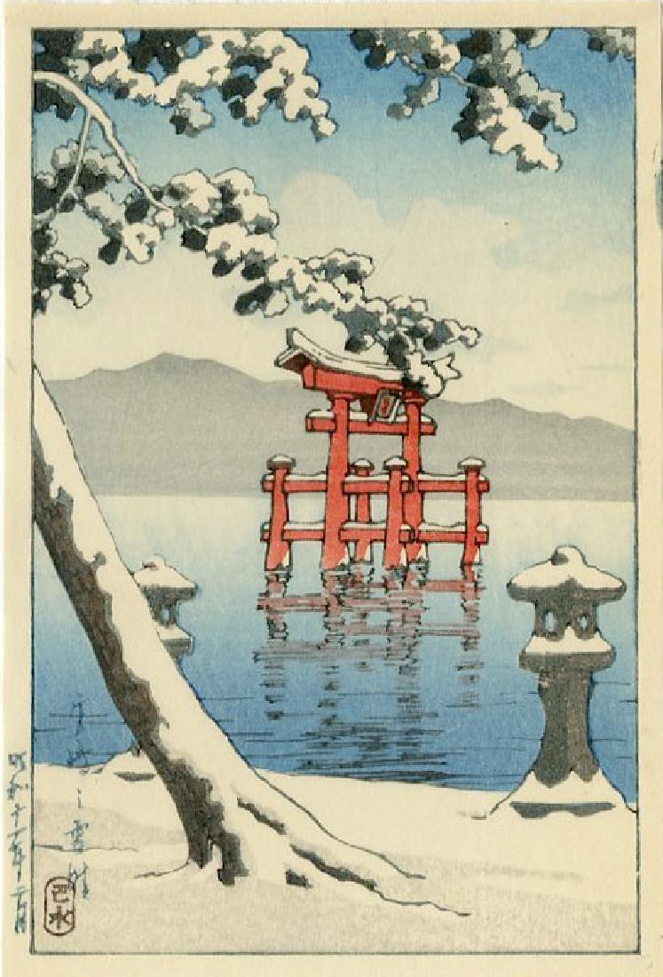 Hasui Kawase: Ryobu Torii 1936 Woodblock