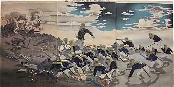 Kiyochika  Victory at Pyongyang