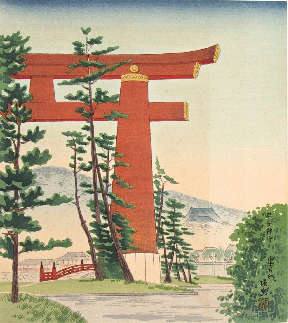 Tokuriki  Large Torii at Hein Shrine