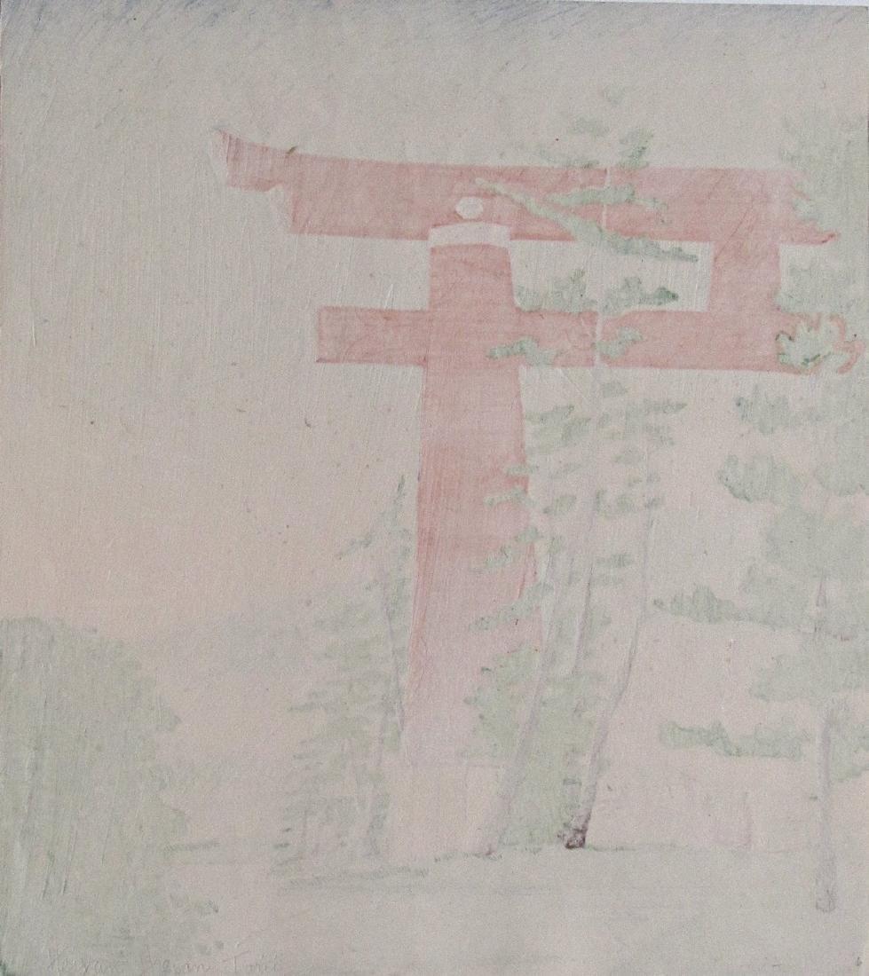 Tokuriki  Large Torii at Hein Shrine - 2