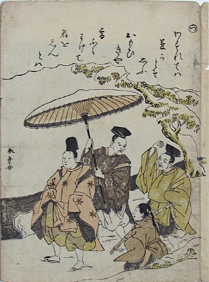 Shoson  The poet Narihira