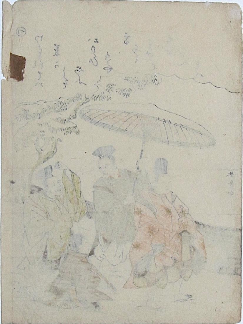 Shoson  The poet Narihira - 2
