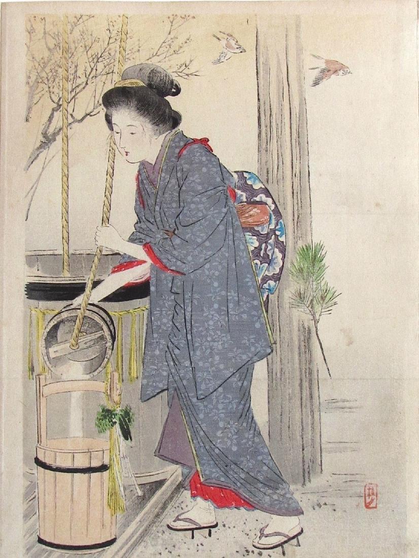 Keishu  Beauty at a well