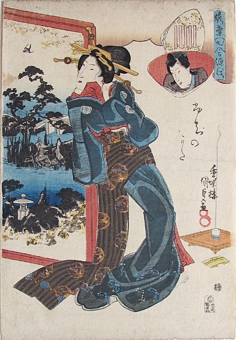 Kunisada  Nise Murasaki