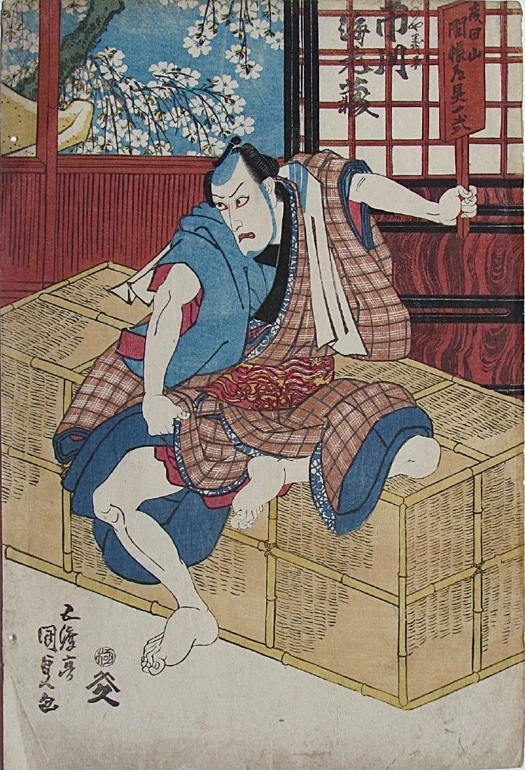 Kunisada  Ichikawa Ebizo V