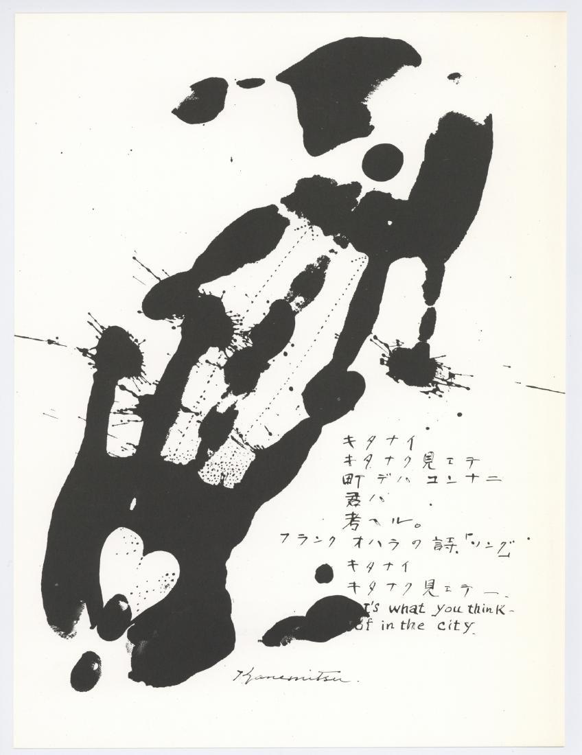 Matsumi Kanemitsu lithograph, 1967
