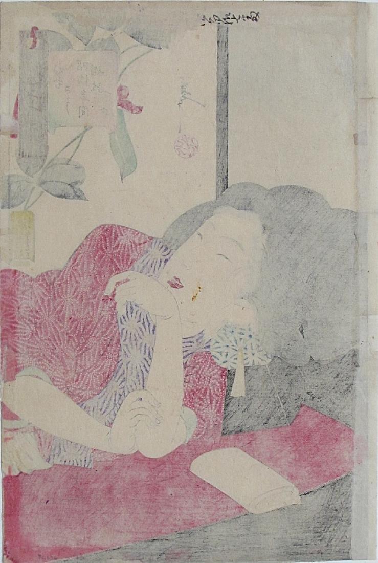 Yoshitoshi: Looking  Sleepy - 2