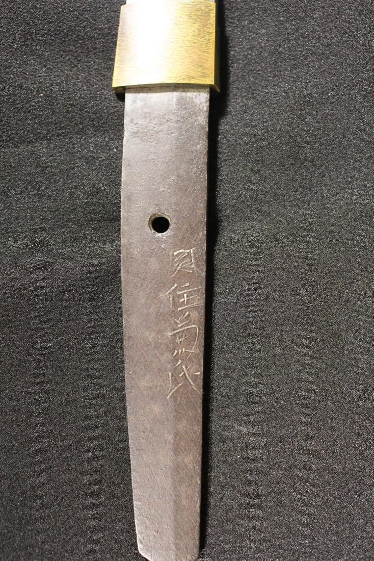 Antique Japanese Sword - A Kaneuji Wakizashi - 4