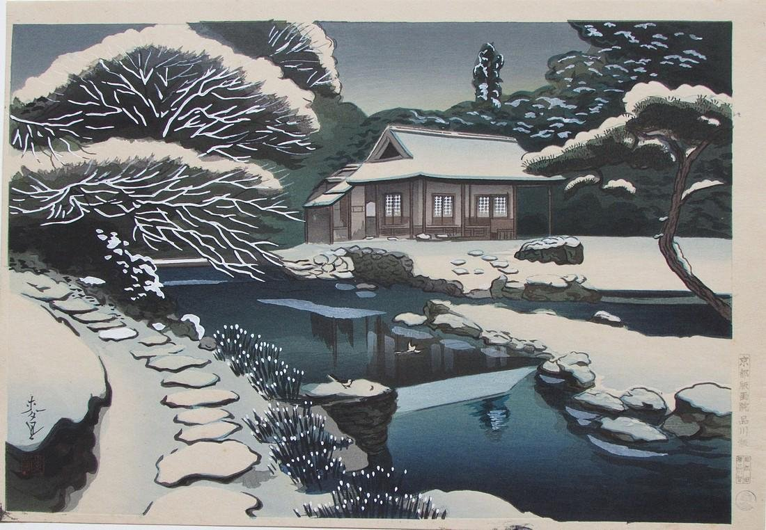 Ohno: Cabin in Winter