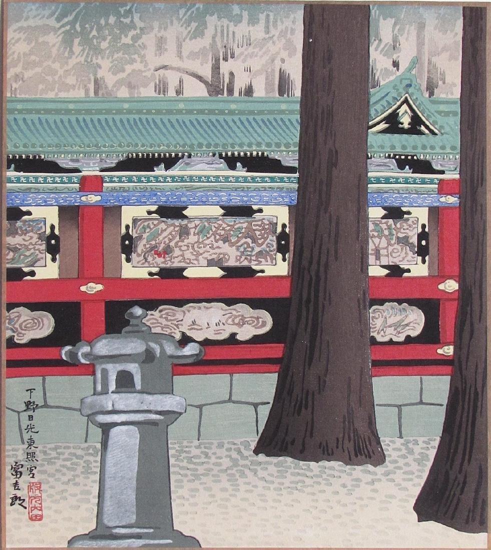 Tokuriki: Nikko Toshugu Shrine