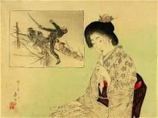 KASON, Suzuki (1860-1919): A kuchi-e (frontispiece