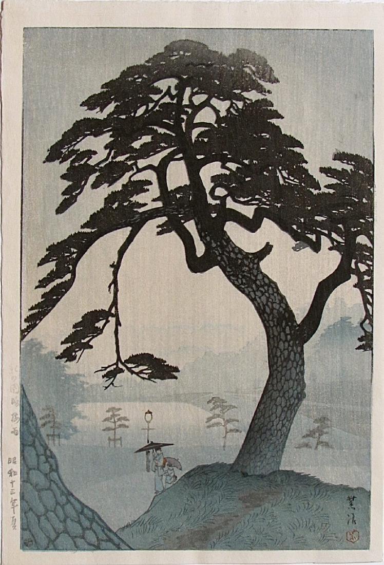 Kinokunisaka  in  the rain - Kasamatsu