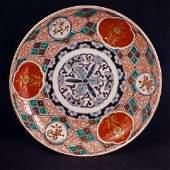 Antique 19th C Japanese large shallow Imari porcelain