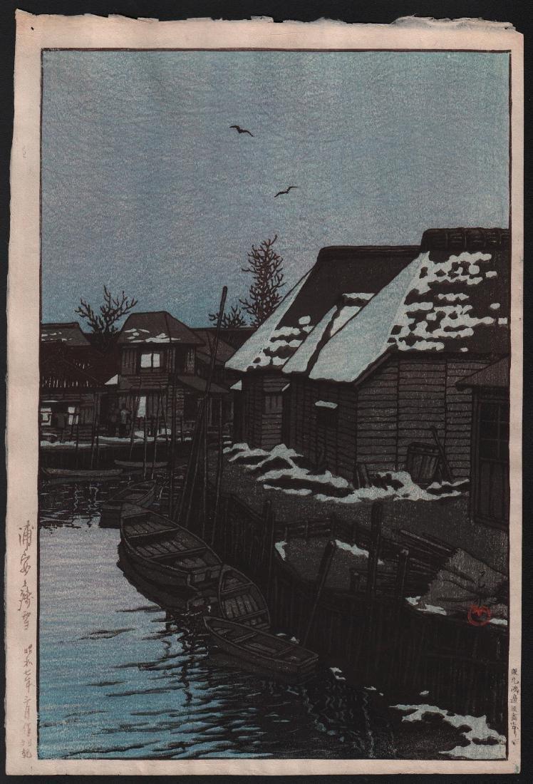 Kawase Hasui: Lingering Snow at Urayasu