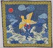 19c Chinese textile 4th RANK BADGE mandarin square