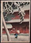 Kawase Hasui: Shiba Zojo Temple (Shiba Zojoji)