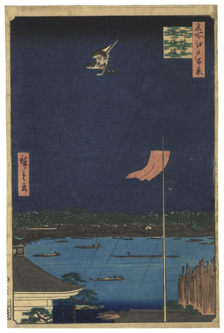 Hiroshige I Utagawa (1797-1858): 62. Komakata Hall and