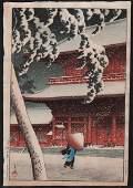 Artist: Kawase Hasui. Subject: Shiba Zojo Temple (Shiba