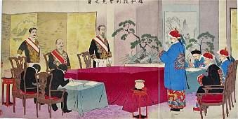 Kiyochika  Peace Treaty