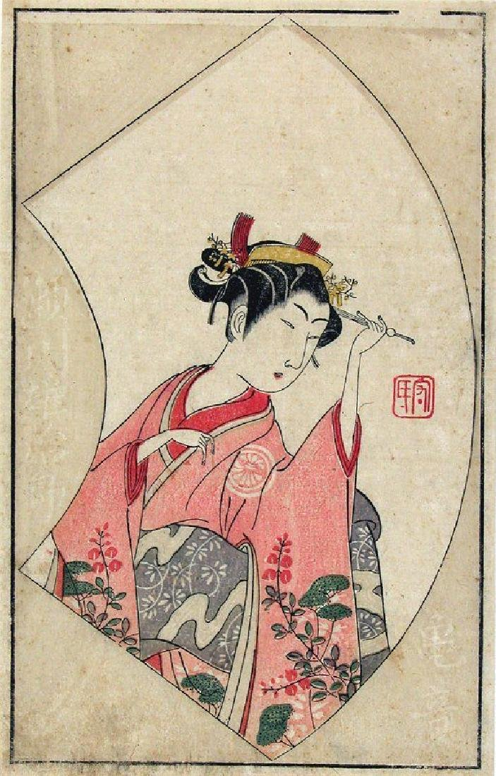 Ippitsusai BUNCHO (fl. 1755-90) The actor Suketakaya
