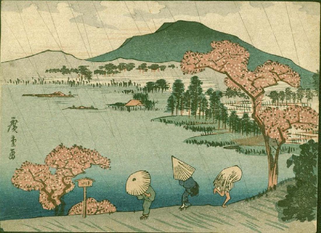 Hiroshige Ando Japanese Woodblock Print - Shower