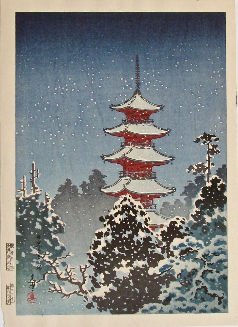 Koitsu   Nikko Five-storey Pagoda
