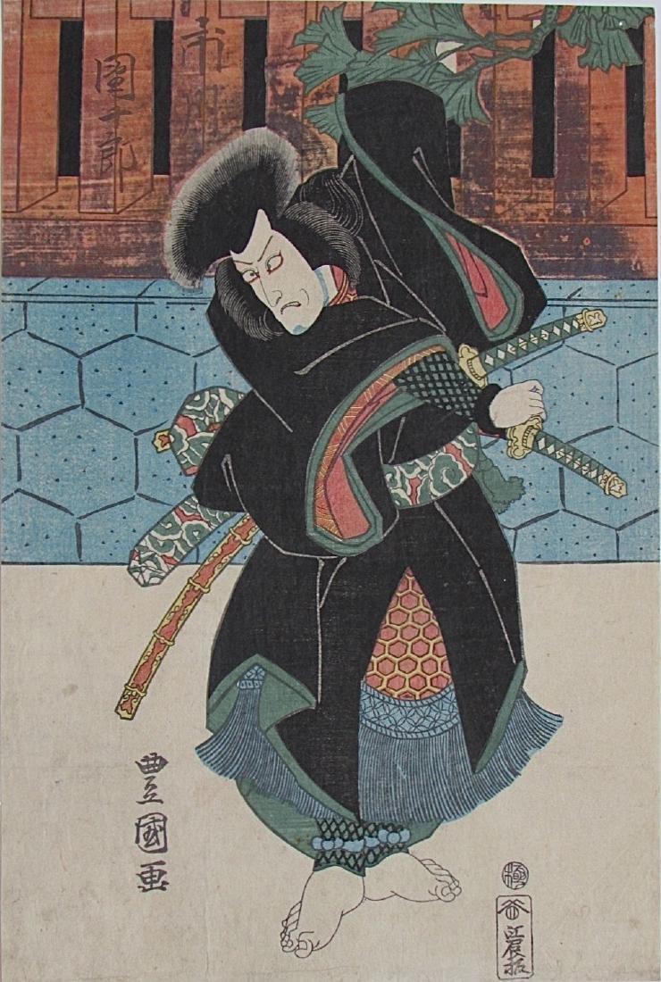 Toyokuni I   Ichikawa Danjuro VII