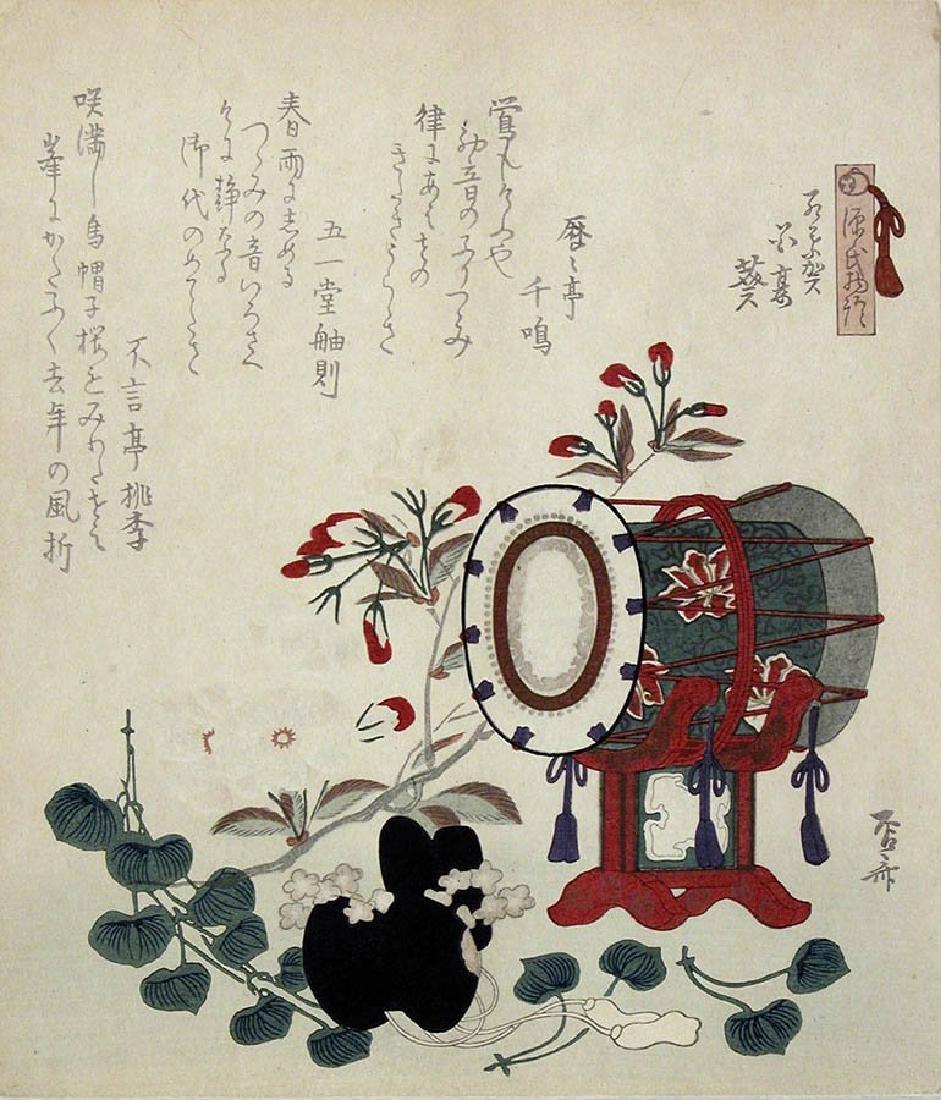 SHINSAI, Ryuryukyo Drum, cap and flowers
