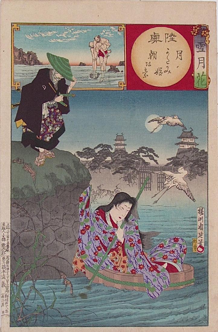 Chikanobu   Snow, Moon, Flower