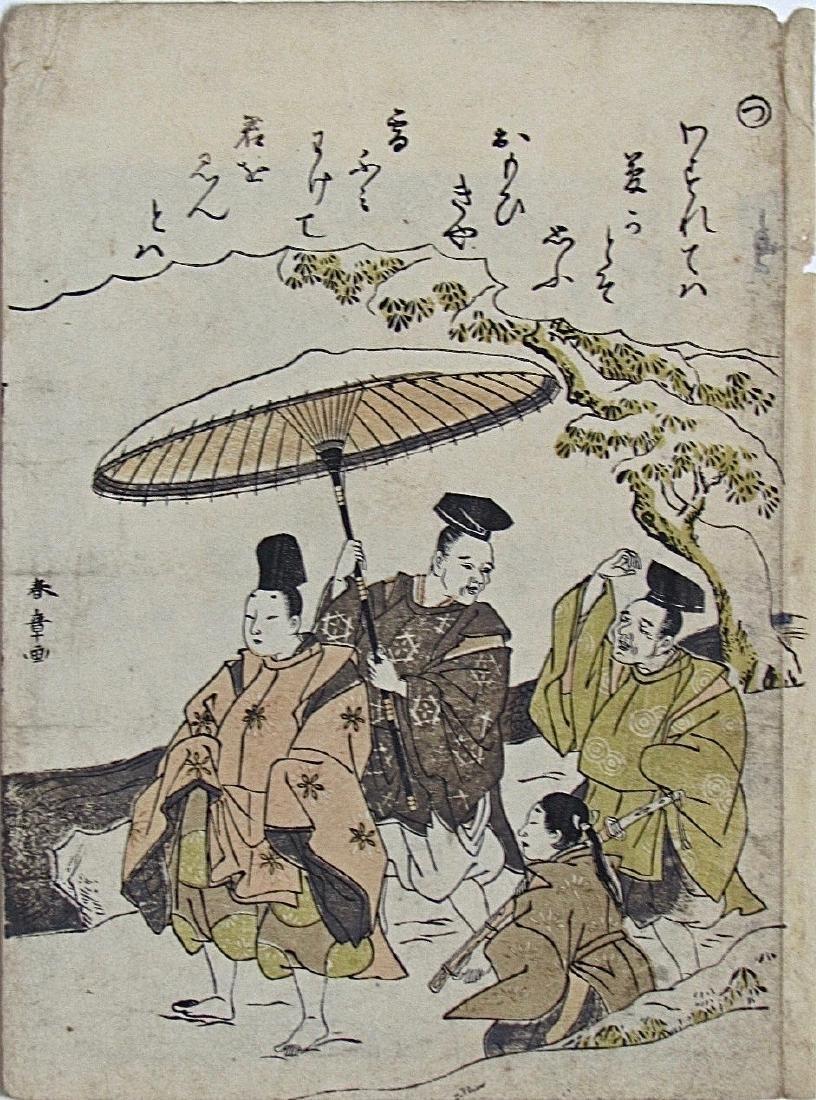 Shunsho   Tale of lse