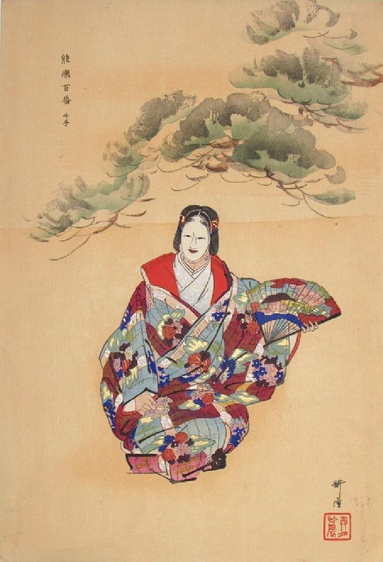 Kogyo  Woman with open fan