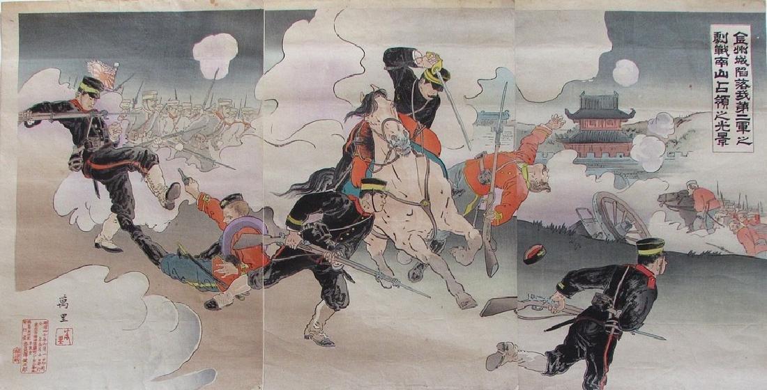 Banri   The Fall of Jinzhoucheng