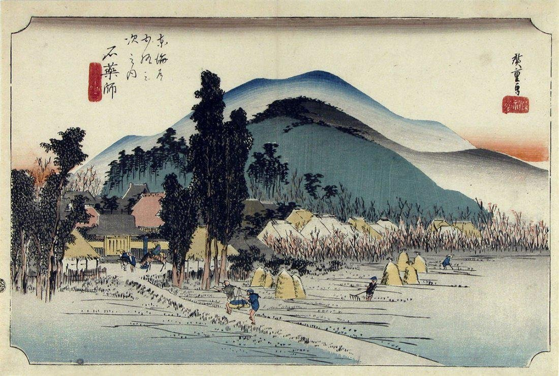 Utagawa HIROSHIGE Post station Ishiyakushi along the