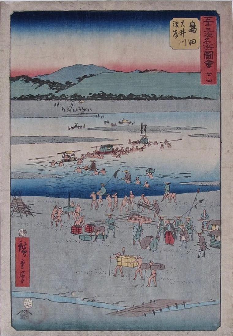 Hiroshige   Shimada