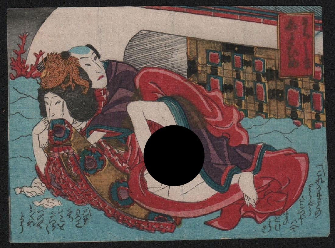 Utagawa School: Shunga (erotic) design