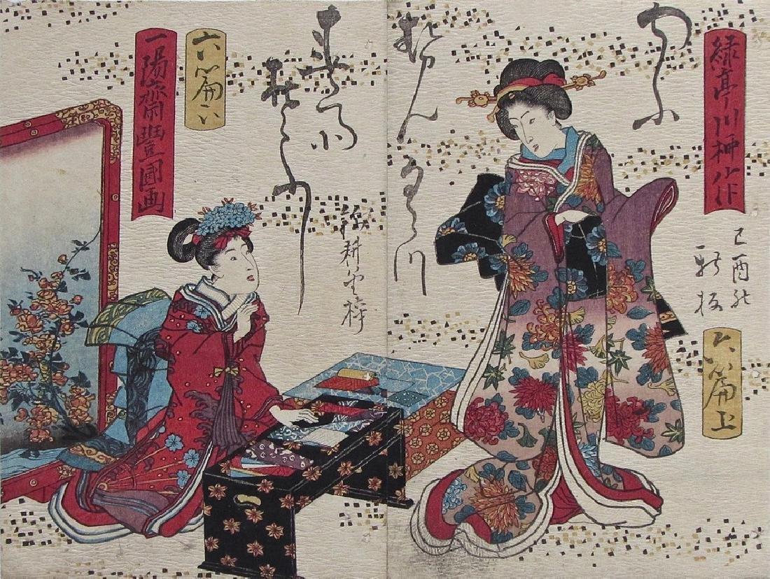 Kunisada   Two women