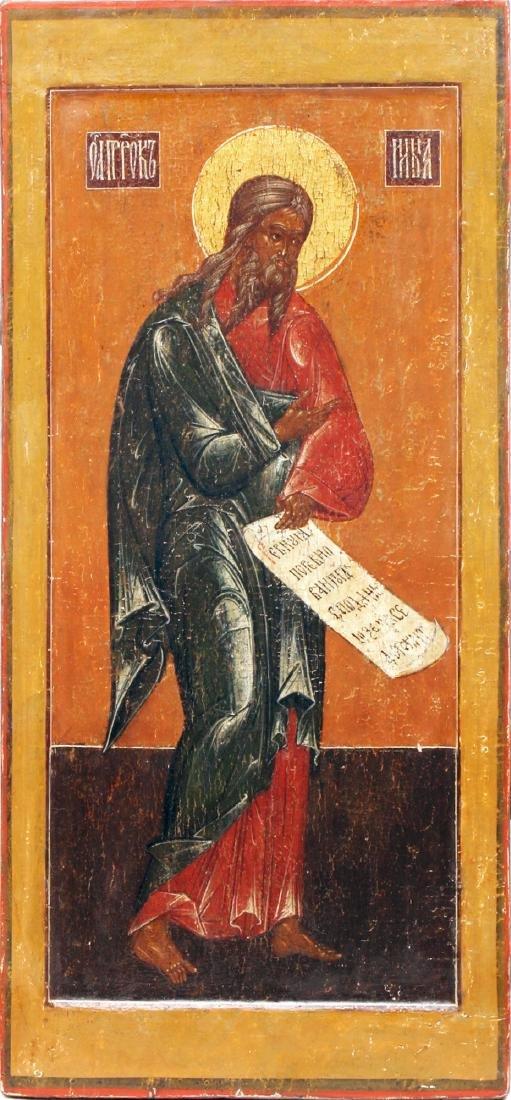 Saint Prophet Elijah